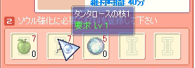 20130917200254097.png