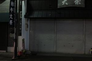 b_koiiro_p_0140.jpeg