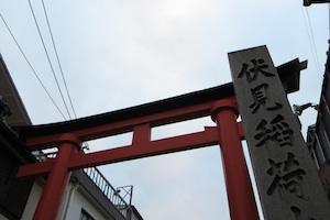 b_koiiro_p_0202.jpeg