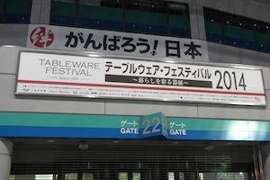 b_wug_p_0142.jpg