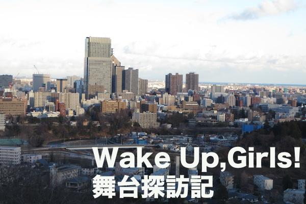 b_wug_p_top2.jpg