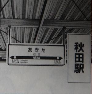 b_yuritetsu_c_0001.jpeg