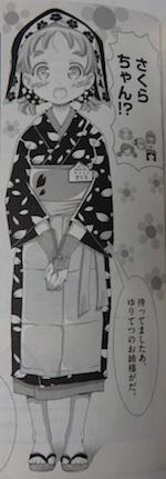 b_yuritetsu_c_0008.jpeg