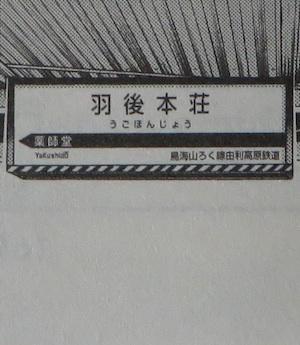 b_yuritetsu_c_0009.jpeg