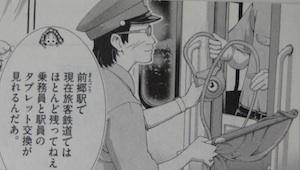 b_yuritetsu_c_0014.jpeg