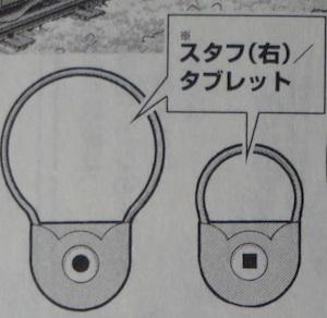 b_yuritetsu_c_0015.jpeg
