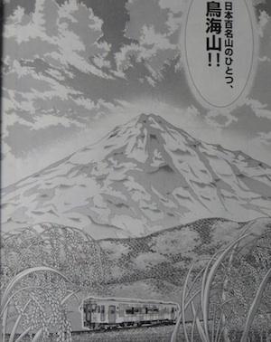b_yuritetsu_c_0016.jpeg