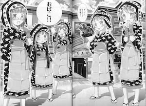 b_yuritetsu_c_0021.png