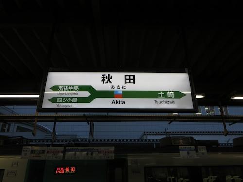 b_yuritetsu_p_0001.jpeg