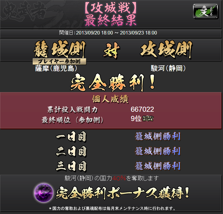20130923200251244.png