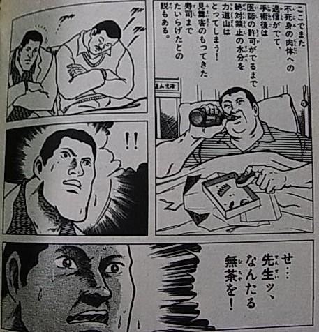 retsuden_wo.jpg