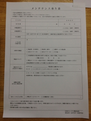 9EACF6BE-671D-43AD-9733-B77C85122BA8-1.jpg