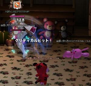 ぬいぐるみ ハロウィン パーティー 27