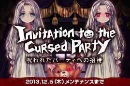 bnr_131107_event.png