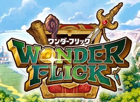 wanderflick1.jpg