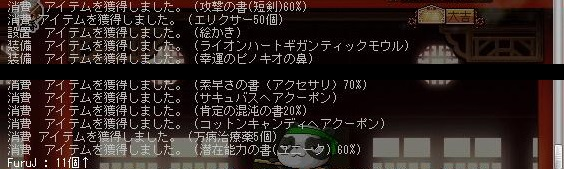 Maple130405_003052.jpg