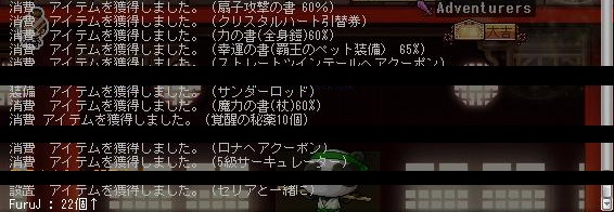 Maple130405_003216.jpg