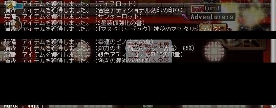 Maple130405_004122.jpg