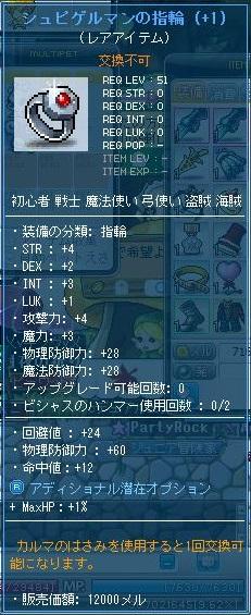 Maple130411_014128.jpg
