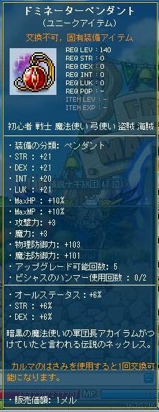 Maple130411_232129.jpg