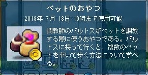 Maple130414_102452.jpg