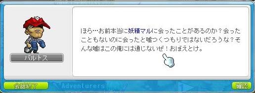 Maple130414_102636.jpg