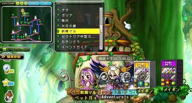 Maple130414_102829.jpg