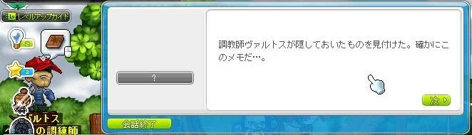Maple130414_103826.jpg