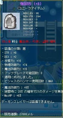 Maple130423_033712.jpg
