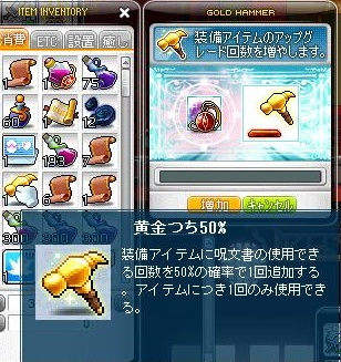 Maple130425_142402.jpg
