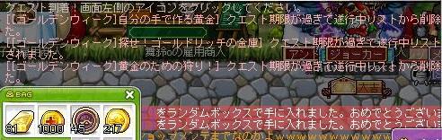 Maple130508_152127.jpg