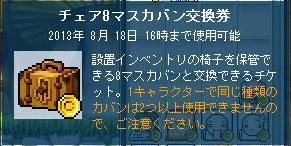 Maple130520_164347.jpg