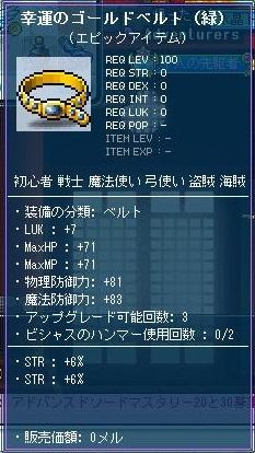 Maple130613_002919.jpg