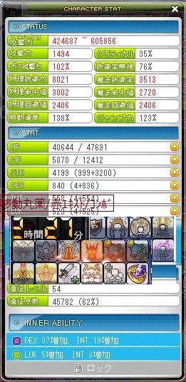 Maple130801_004437.jpg