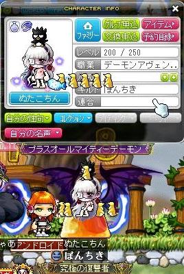 Maple130803_040123.jpg