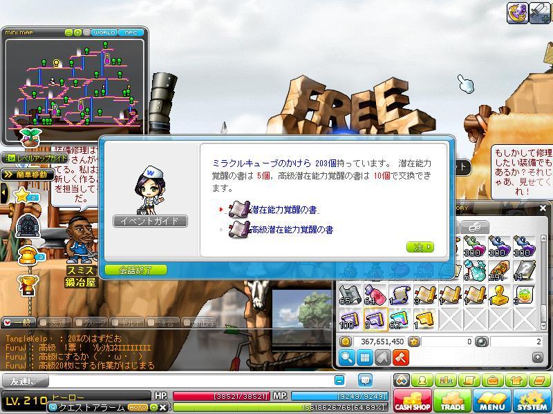 Maple130803_122924.jpg