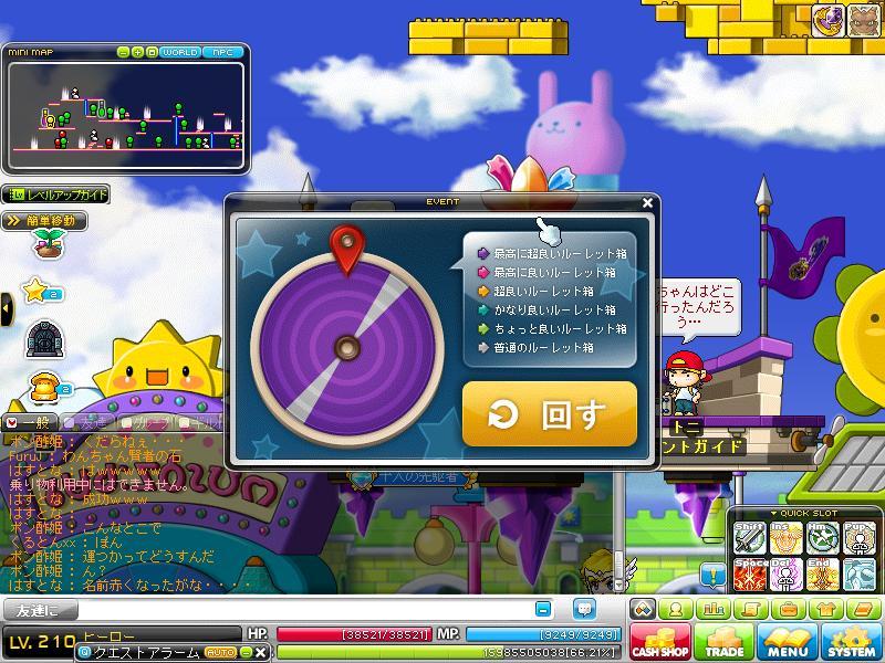 Maple130803_210620.jpg