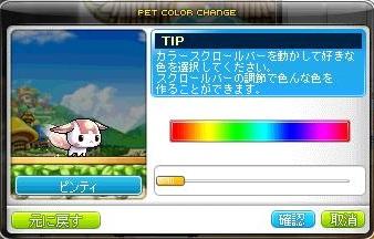 Maple130810_235349.jpg