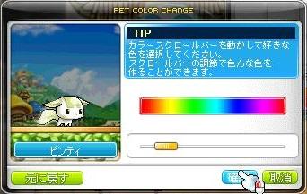 Maple130810_235529.jpg