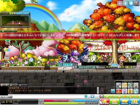 Maple130822_160053.jpg