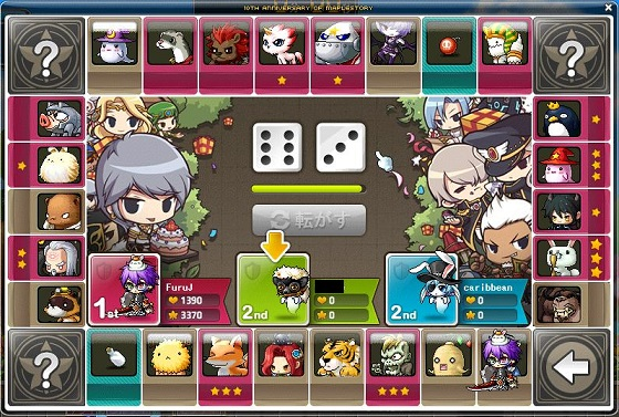 Maple130823_094224.jpg