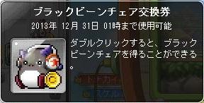 Maple131002_023322.jpg