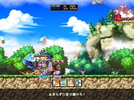 Maple131102_012656.jpg
