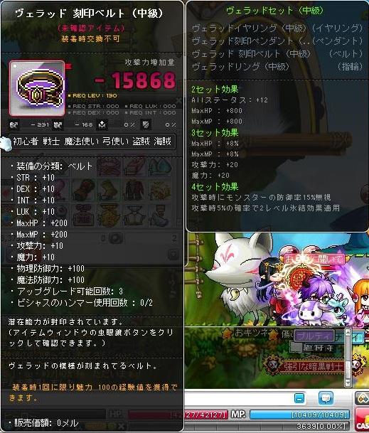 Maple131115_033039.jpg