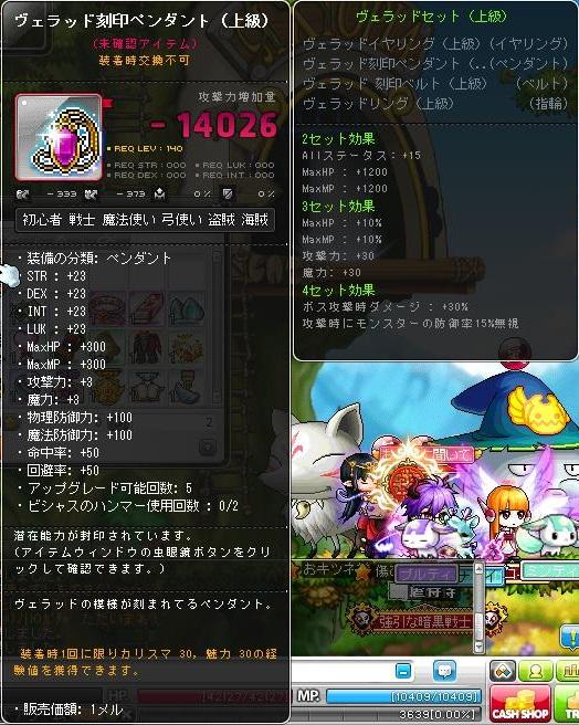 Maple131115_033052.jpg