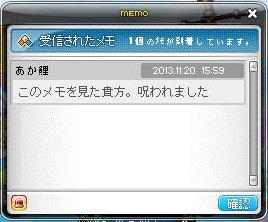 Maple131120_155921.jpg