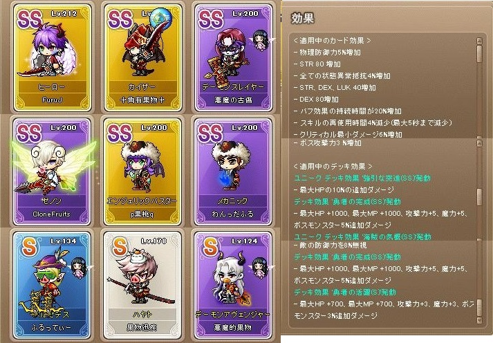 Maple131122_023443.jpg