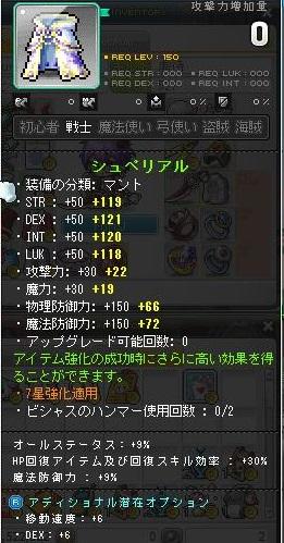 Maple131122_161929.jpg