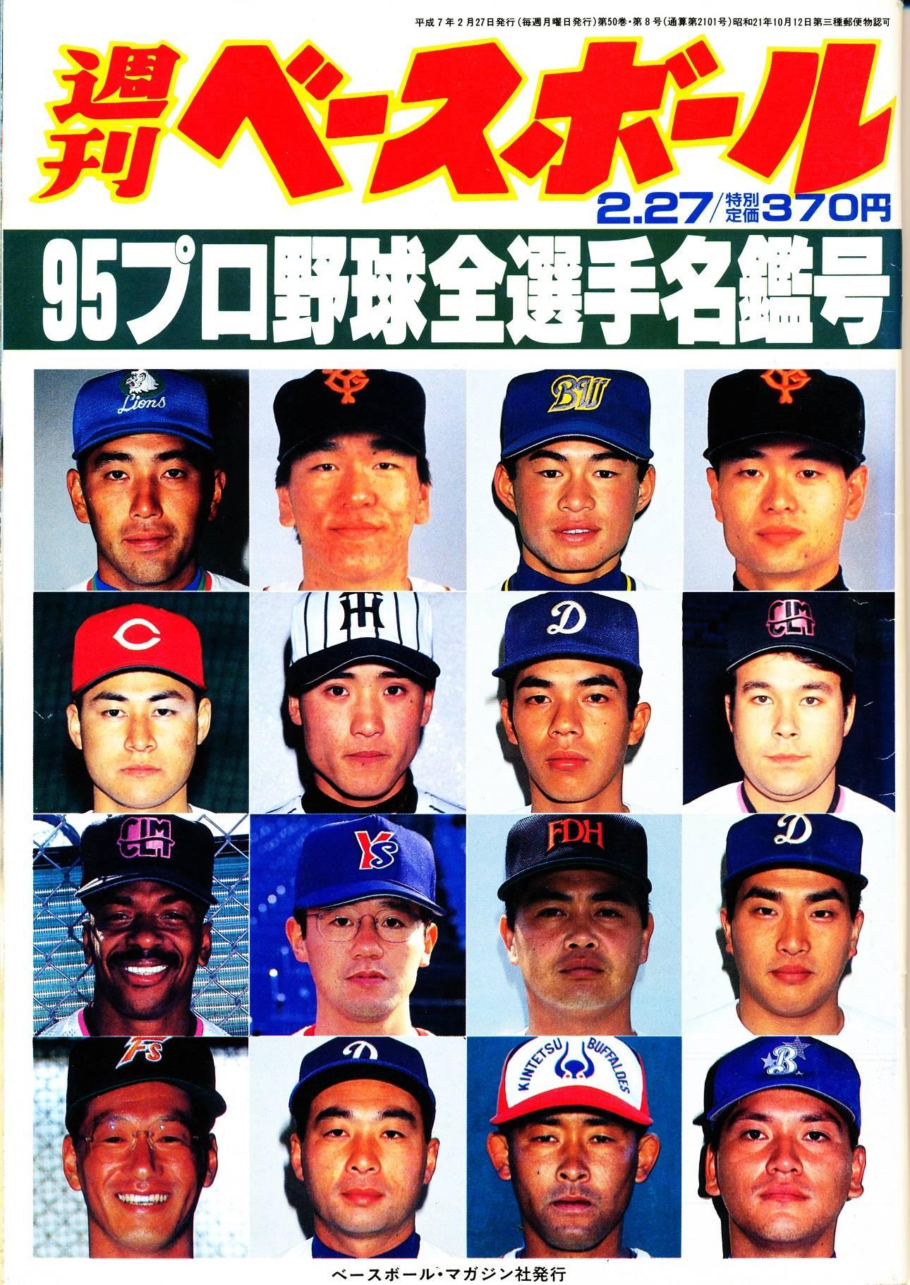 Images of 1990年-1991年のJSL - JapaneseClass.jp