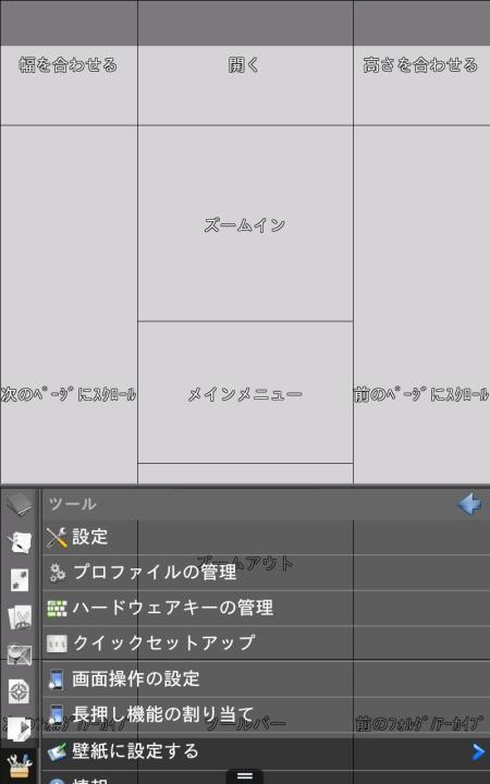 キンドル画面操作3